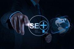 什么是seo外包服务?利用搜索引擎进行整站排名需要做到这些