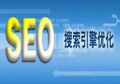 广州网站优化之搜索引擎与网站建设的关系是什么