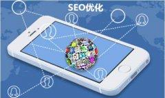 南京网站优化之搜索引擎是怎么影响移动端排名