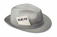 网站排名优化工具之怎么利用白帽技术来做灰色行业?