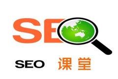 东莞网站排名优化之建站公司站长学好SEO的五大方法