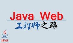 淄博网站排名优化之JAVA语言编程与搜索引擎SEO的关联