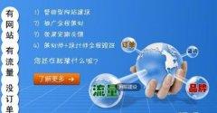 网站排名优化服务公司运用内页引流的操作技巧
