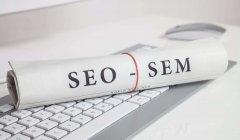 肇庆网站排名公司分析sem和seo的区别在哪里