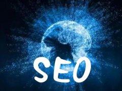 需要哪些seo技术可以把网站做好排名?六大网站技巧让站长出类拔萃