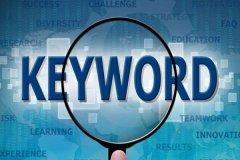 SEO培训公司讲解网页关键词布局优化技术