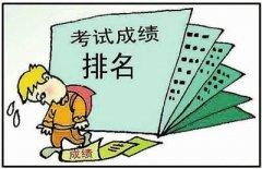 贵阳SEO培训之网站关键词排名不稳定的原因是什么?
