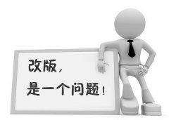 温州SEO外包公司之怎么避免网站改版导致被百度降权