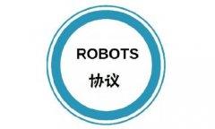 赣州seo外包服务公司告诉小白如何想象的编写robots.txt协议文件