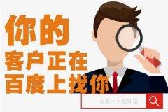 山东seo外包公司:企业站文章内容编辑技巧及推广方案