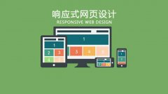 东莞seo优化外包:公司企业站应该同时兼顾网页布局和seo优化