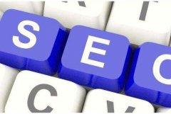 杭州网络营销公司之站长如何改变固有的SEO思维方式?