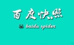 上海网络营销推广
