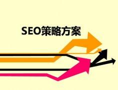 重庆seo推广:老站长关于网站百度快照的一些心得体验