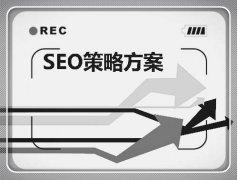 东莞网站推广公司