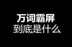 南宁seo推广:博客站长亲自检查更改网站TDK会导致哪些影响