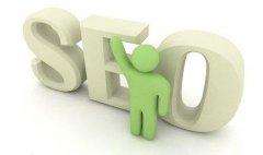 SEO推广理论知识运用到网页优化中的方法