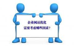 SEO站长做财务网站推广的四大操作方法