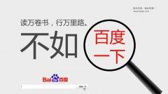 学习seo视频教程怎么做好小说网站排名?资深站长常看的五大技术视频