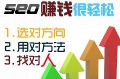 南昌网站建设公司之内链怎么优化有利于网页快速收录