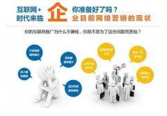 东莞seo自学教程:老站长揭秘怎么优化网站让百度蜘蛛抓取和收录