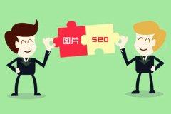 链接seo教程:优化站长亲测各大搜索引擎网页url提交入口网址