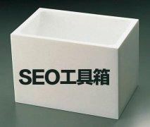 链接收录seo教程:网页链接提升网站在百度收录的方法