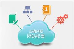 西安seo博客:网站优化大师分析影响关键词排名的三大因素