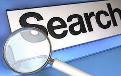 厦门seo博客:站长分享百度谷歌360神马等主流搜索引擎链接提交网址