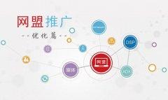苏州李志林新浪博客站分享七大SEO推广教程