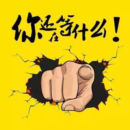 郴州SEO外包服务人员