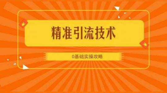 东营建站公司之网站优化过程中购买外链的危害