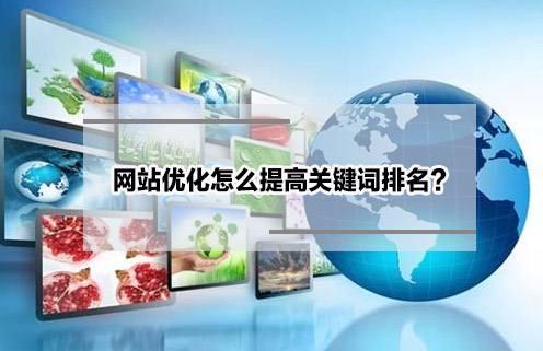 寻甸SEO-昆明市寻甸县网站优化