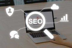 重庆网站优化之怎么写一套完整的SEO执行策略方案