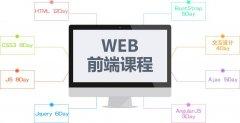 深圳网站优化之网页web前段如何布局有利于SEO优化