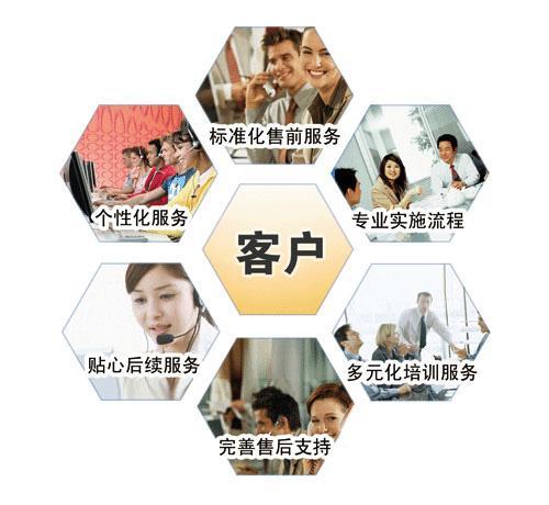 吴堡SEO-榆林市吴堡县网站优化