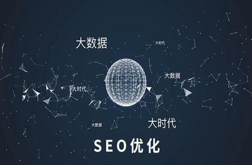 沈阳seo推广之网站优化中标签有哪些用途