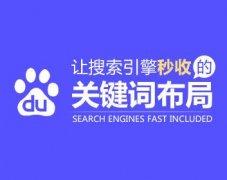杭州网站优化公司