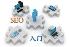 伊犁seo推广之博客站营销方法有哪些