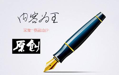 广州seo营销公司哪家好?网络营销公司排名
