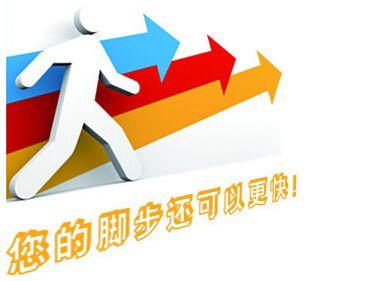 隆德SEO-固原市隆德县网站优化