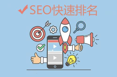 榆林seo推广之博客如何写好及写出味道