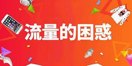 苏州seo优化之多种网站优化推广技巧