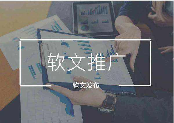 网站发布文章SEO技术方法