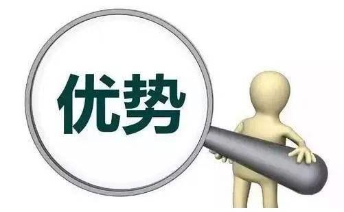 企业网站SEO优化优势