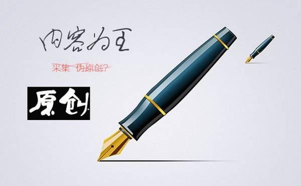 广州网站优化推广