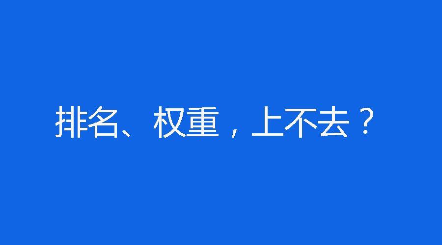 两当SEO-陇南市两当县网站优化