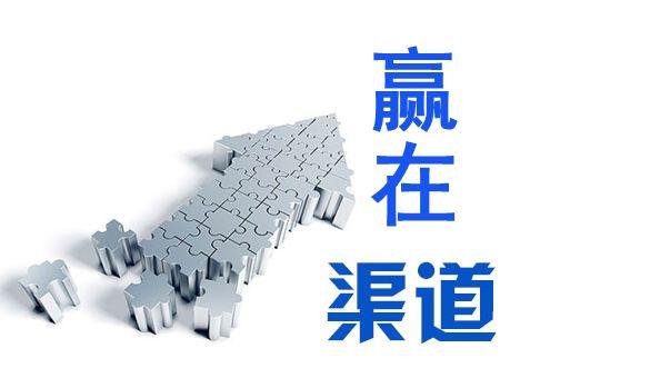 天津SEO培训