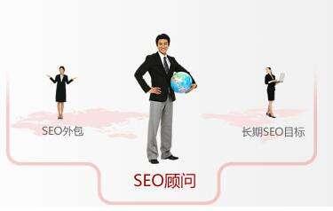 陇南seo优化之如何增加用户对网站信任度