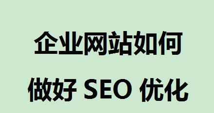 肇庆建站公司之网站结构对seo的影响